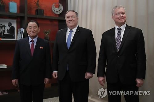 """북·미 스웨덴 실무 협상 쟁점은? """"비핵화 밑그림 완성 여부"""""""