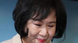 [광화문갤러리] 목포투기 의혹 손혜원, 더불어민주당 탈당키로