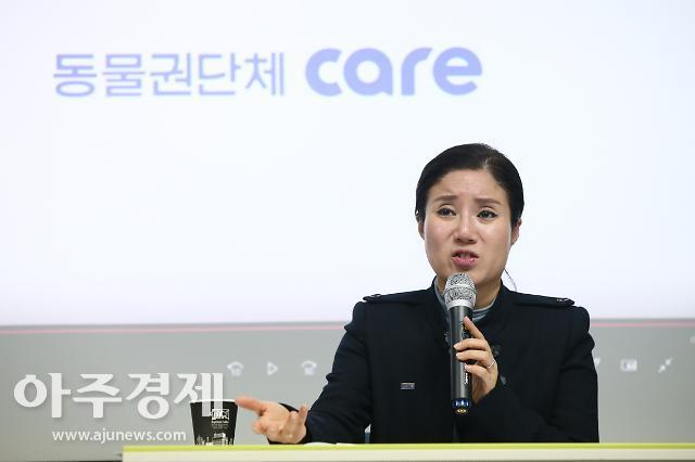 """[전문] 케어 직원들 """"인도적 안락사 아니다…박소연 대표 사퇴해야"""""""