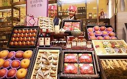 .韩国人忙着置办春节礼物 精肉及健康食品热销.