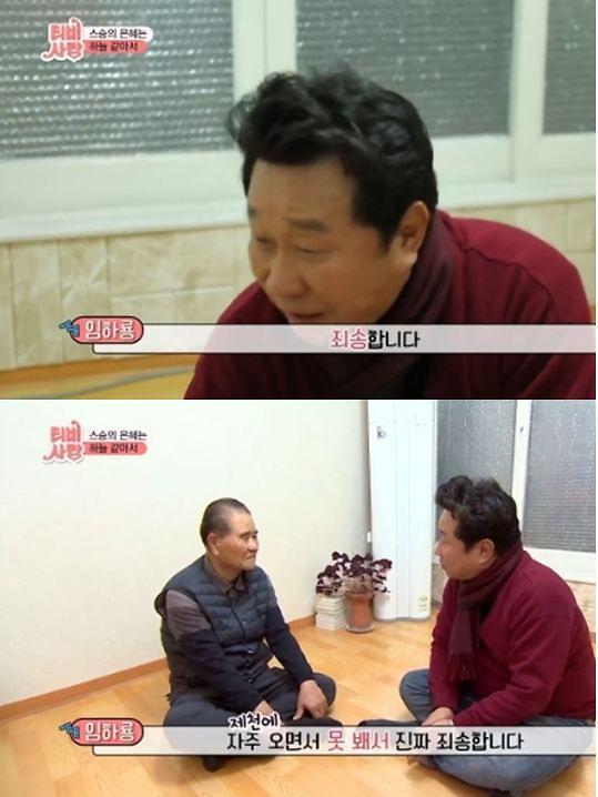 """임하룡 """"학창 시절 사고 많이 쳤다""""…퇴학 위기 막아준 스승 만나"""
