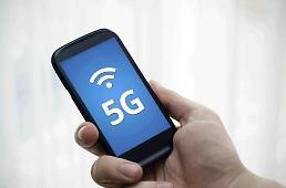 .5G智能手机上市在即 消费者最担心电池性能.