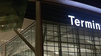 仁川机场第二航站楼启用一年载 接待旅客突破1900万人次