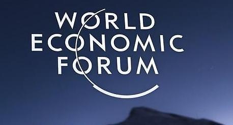 WEF 앞두고 흔들리는 세계