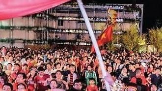 [글로벌포토] 요르단 꺾은 베트남 현지 흥분의 도가니..