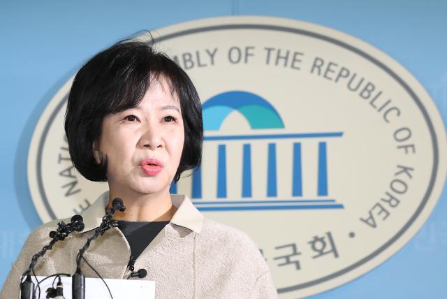 """韩执政党女议员因""""地产投机""""丑闻退党 曾是第一夫人高中同学"""