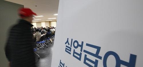 韩百万失业者去年领取400亿补助 建筑行业工作最难找
