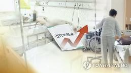 """保健福祉部、海外居住韓国人も健康保険恩恵を受けられる・・・""""永住権のない海外居住者は、入国後すぐ保険料を払って診療可能"""""""