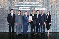 ハナカード、タイのセンタラホテル&リゾートと戦略的提携協約