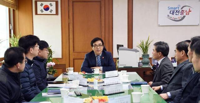 [포토] 류희인 재난안전관리본부장 대전충남본부 교통상황실 방문