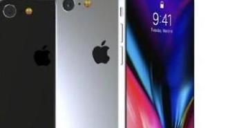 아이폰 SE 재고물량, 하루만에 '완판'...애플 SE2 출시설 '모락모락'
