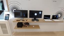 LGディスプレイの「クリスタルサウンド液晶表示装置」搭載したパソコン発売予定