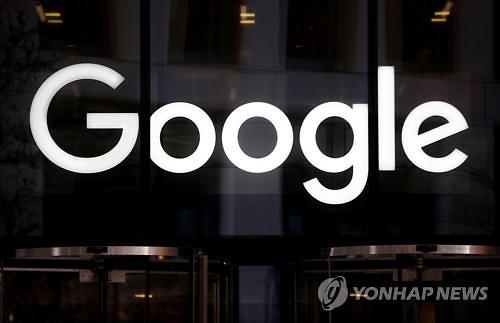 프랑스, 구글에 642억원 벌금 부과...미국 IT기업 때리기 본격화?