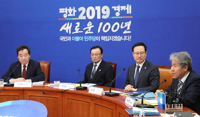 """홍영표 """"주택공시가격, 초고가 주택 중심으로 현실화해야"""""""