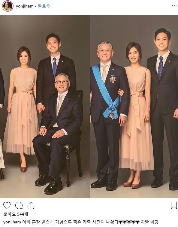 """함연지 가족사진 공개에 누리꾼 """"너무 예쁜 가족"""" """"모두 인상 좋다"""""""
