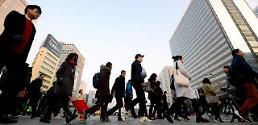 .韩国人力资源竞争力全球排名30位 男女薪资平等排名倒数.