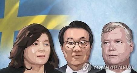스톡홀롬 합숙담판 종료…빅딜 조율 끝?