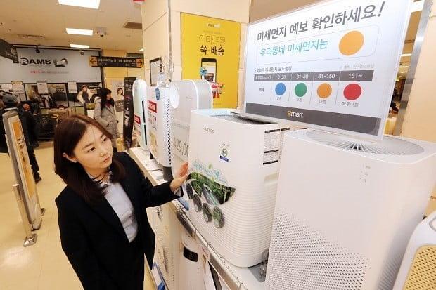 除雾霾家电成韩国家电市场新宠