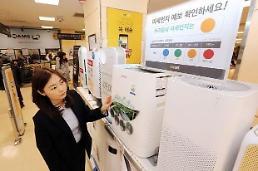 .除雾霾家电成韩国家电市场新宠.