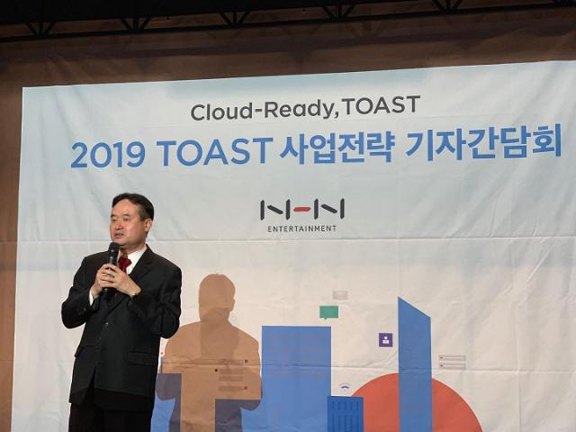 NHN엔터 클라우드 TOAST, 금융·쇼핑 시장 공략...상반기 日·美 진출