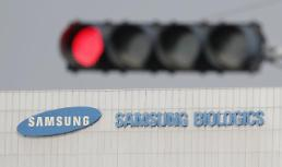 .Court suspends execution of action against Samsung Biologics.