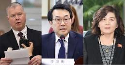 """.韩朝美首轮工作会谈结束 第二次""""金特会""""或将2月底举行."""