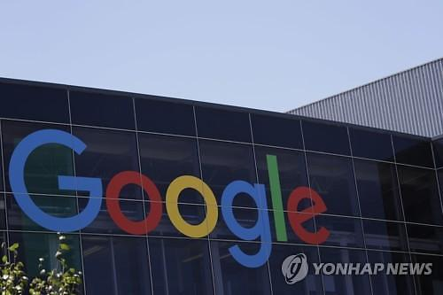 프랑스, 구글에 거액 추징금...다음 타깃은 애플·페이스북?