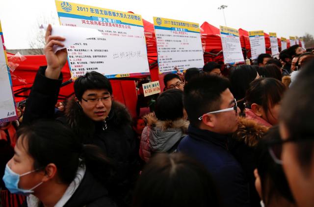"""""""28년만에 최저 경제성장률에…"""" 중국정부 고용시장 불안 경고"""