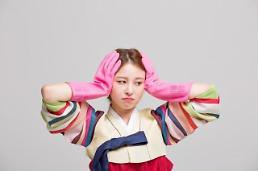 .春节将至 韩国人直言倍感节日压力.