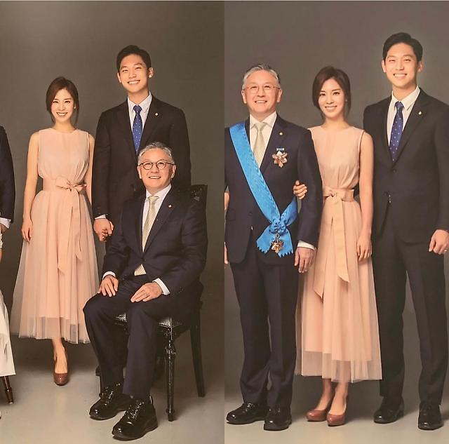 """함연지 가족사진에 훈남 남편 눈길…""""외모+스펙 다갖춘 남자"""""""