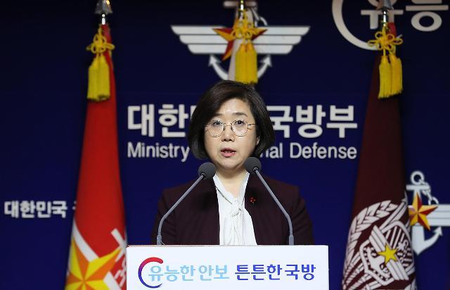 """韩方就日本停止""""雷达照射""""争议磋商表遗憾"""