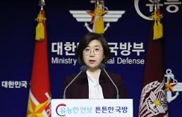 """.韩方就日本停止""""雷达照射""""争议磋商表遗憾 ."""
