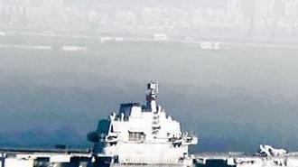 [중국포토] '한껏' 업그레이드된 중국 첫 항모 '랴오닝함' 시운항