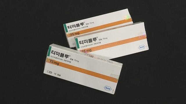 韩统一部:向朝发送抗流感药物尚需时日