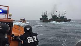 .韩国将开展专项整治打击中国渔船非法捕捞.