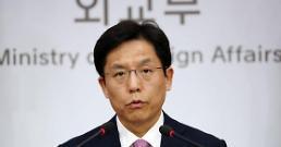 .韩政府评韩朝美瑞典磋商:望对话氛围持续.