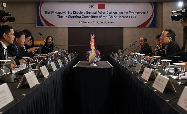 韩中举行环境合作局长会议谈雾霾问题