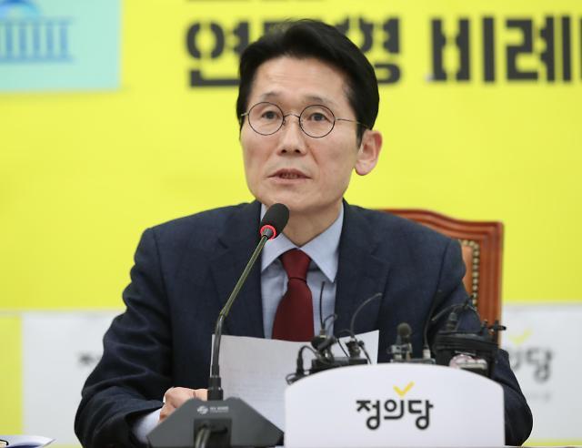 [포토] 윤소하, 박지원-손혜원  비판