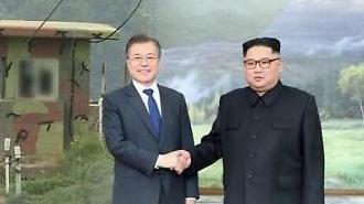 Triều Tiên kêu gọi hợp tác kinh tế toàn diện với Hàn Quốc