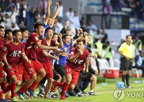 Danh sách 8 bội bóng giành quyền vào tứ kết Asian Cup 2019