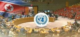 .联合国对4家民团对朝援朝物资给予制裁豁免.