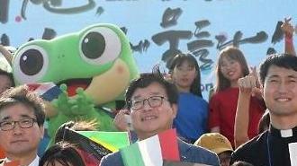 Thành phố Suwon thành lập Ban Chính sách Đa văn hóa