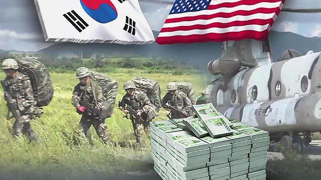 美国向韩国下达防卫费分摊额最后通牒:1年10亿美元