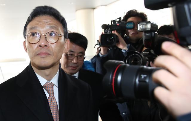 서지현 검사 성추행 뒤 인사보복…안태근, 징역 2년 법정구속