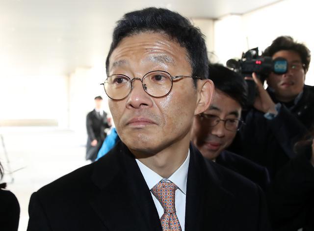 [포토] 안태근 징역 2년 법정구속