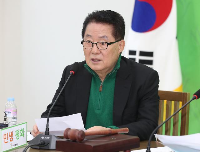 """박지원, 손혜원 기자회견에 """"사실 왜곡 중단하라"""""""