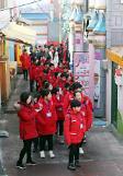 .中国学生参观仁川童话村.