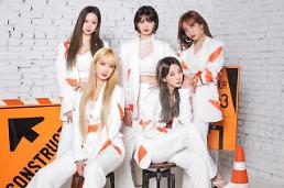 .EXID将在日本发新辑 率先公开主打歌.