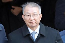 .韩前大法院长梁承泰涉嫌滥权被批捕.