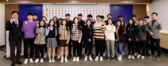 인천시교육청, 학생기자단 시상식 거행